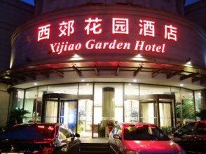 Xijiao Garden Hotel