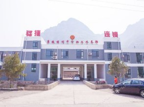 Yijie Holiday Chain Hotel (Beijing Shidu Jinmatai)