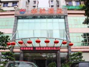 Huahang Hotel