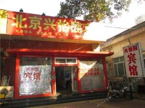Xingyiyuan Hotel