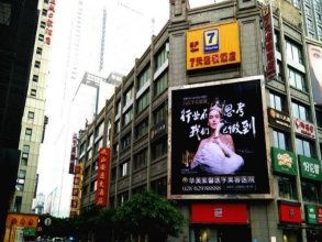 7 Days Inn Centre of Chunxi Pedestrian Street