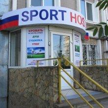 Хостел Sport