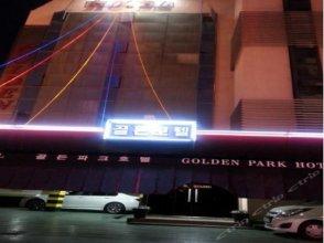 Golden Park Motel