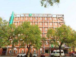 Ji Hotel Wangfujing Beijing