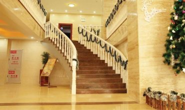 Xiamen Convention Center Edinburgh International Hotel