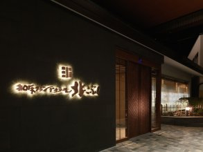 KITAKOBUSHI SHIRETOKO Hotel & Resort