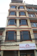 Rambler Hostel Pvt Ltd