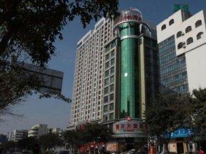 Xinyuan Grand Hotel