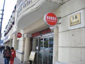 Manhattan Jinling Business Hotel