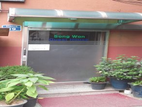 Songwontel Guesthouse