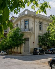 Athenian Residence