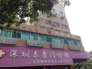Hongwang Hotel