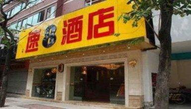 Super 8 Hotel Guangzhou Railwa