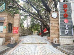 Wenyuan Hostel