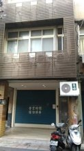 Shih Lin Service Apartment