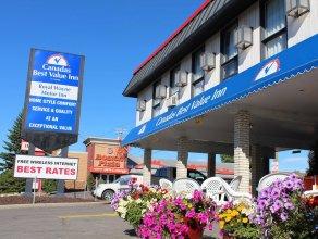 Canadas Best Value Inn - Calgary