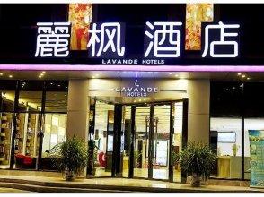 Lavande Hotel Guangzhou Ximenkou Metro