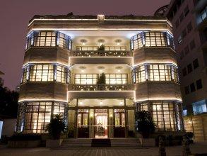 Pei Mansion Hotel