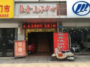Junan Hotel (Chongqing Jiangjin)