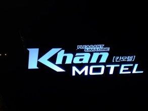 Khan Motel