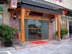 Sun Moon Hotel (Shenzhen Tangxiachong)