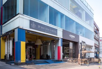 Imperial Palace Boutique