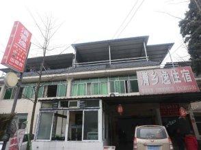 Qingxiangyi Hostel