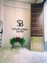 Soho Boutique Sevilla