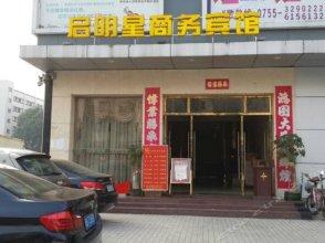 Qimingxing Business Hostel