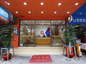99 Chain Hostel Xiamen Jinjiting