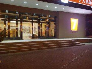 7Days Premium Xi'an North Gate Anyuanmen Metro Station