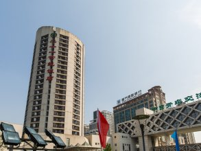 The Twenty-first Century Hotel - Beijing