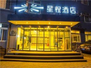 Starway Oriental Relax Hotel Beijing