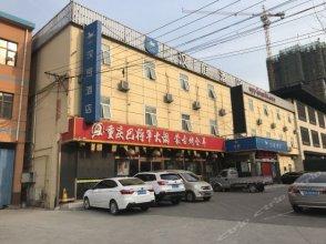 Hanting Hotel (Xianghe Furniture City)