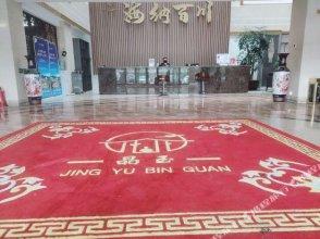 Yutian Hotel