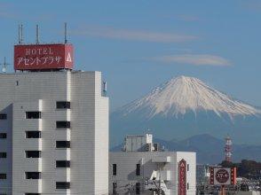 High Set HOTEL SHIZUOKA Inter