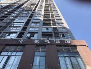 Chongqing Haoda Hotel