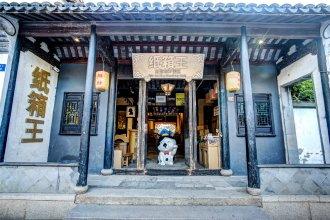 Kunshan Cartonking Art Space Inn