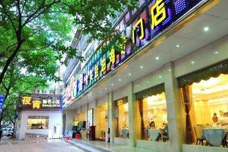 Guangzhou Dezheng Mansion (Guangzhou Province Cadre Hostel)