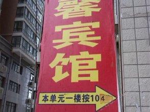Xi'an Xinxin Hotel