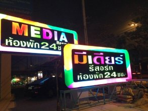 Media Hotel & Residence