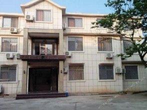Yingtan Nanfang Ying Hotel