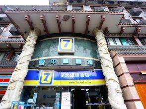 7Days Inn Chengdu Wuhou Memorial Temple Jinli Branch
