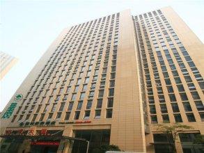 GreenTree Inn Shaoxing Keqiao Xingyue Road Zhongqing Building Hotel