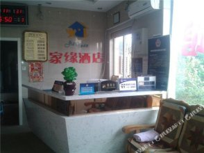 Beijing Jiayuan Hotel