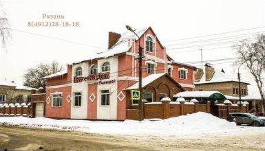 Гостевой дом «На Рыбацкой»