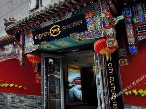 Happy Dragon City Culture Hotel(Beijing Wangfujing)