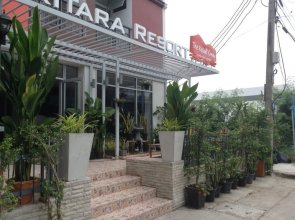 Buritara Resort On Nut Bangkok