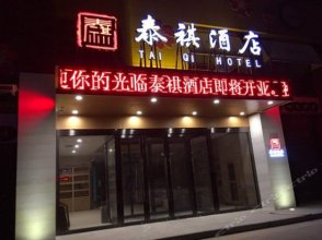 Taiqi Hotel (Xi'an Administration Center, North High-speed Railway Station)