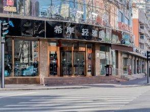 Xana LITE Hotel 5th Avenue Branch